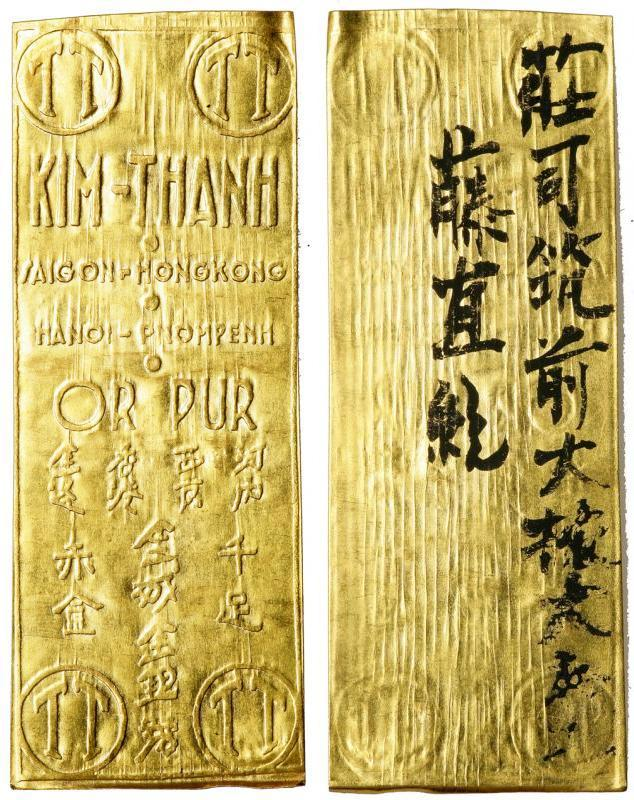 Vietnamese Tael - a currency made of gold
